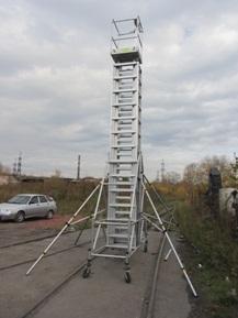 Подъемник телескопический монтажный ТЕМП-Н12