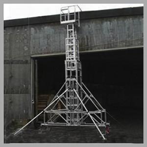купить Подъемник телескопический «ТЕМП»