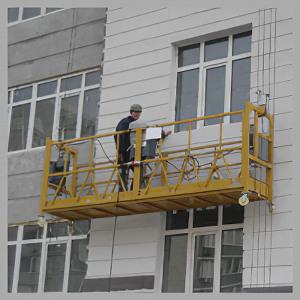Люльки строительные (фасадные подъемники)